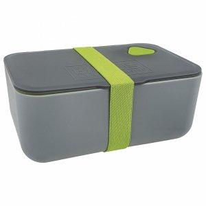 Śniadaniówka Pojemnik na Śniadanie Lunch Free BPA Szary [SB3A57]
