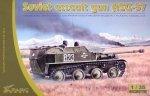 Parc Models 3502 1/35 ASU-57