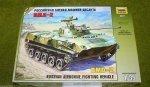 ZVEZDA 3577 BMD-2 R.AIRBORNE TANK 1/35