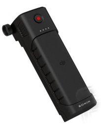 Bateria Akumulator DJI Ronin M 1580mAh