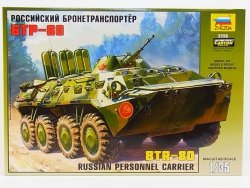 ZVEZDA 3558 BTR-80 RUSSIAN PERSONEL CARRIER 1/35