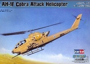 HOBBY BOSS 87224 1/72 AH-1F Cobra Attack H