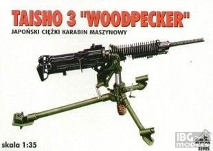 RPM 35905 1/35 Taisho Japanese gun
