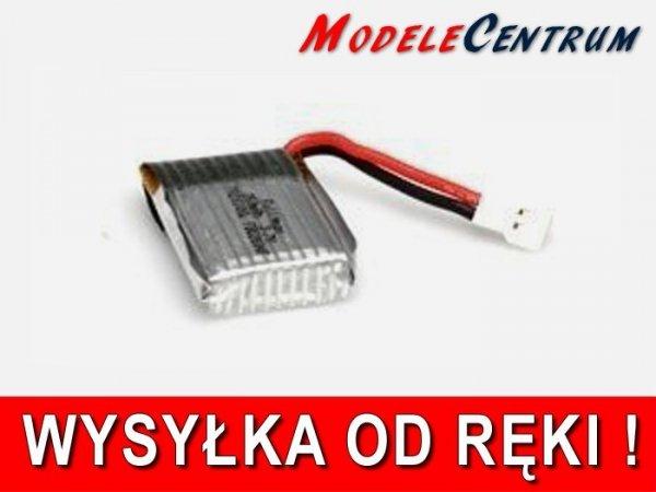 Akumulator 3,7V 240mAh Hubsan DO H107L Syma x11