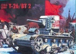 RPM 35003 1/35 T26 / BT-2