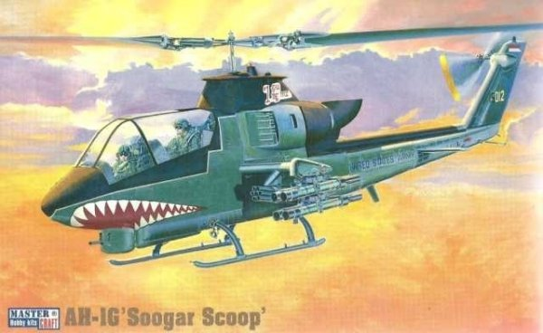 MASTERCRAFT B-33 AH-1G '''Soogar Scoop'''