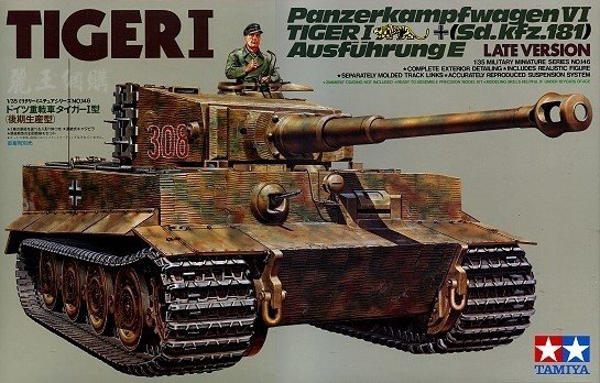 Tamiya German Tiger I Tank Late Version