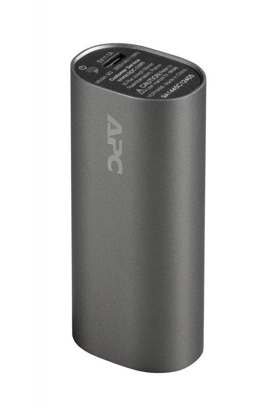 APC Mobile Power Pack M3BK-EC 3000 mAh - grafitowy