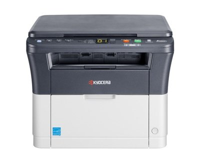 Kyocera FS-1220MFP - Laserowa - USB - Skaner - Ksero