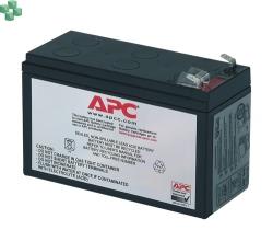 Wymienny moduł bateryjny APC RBC2