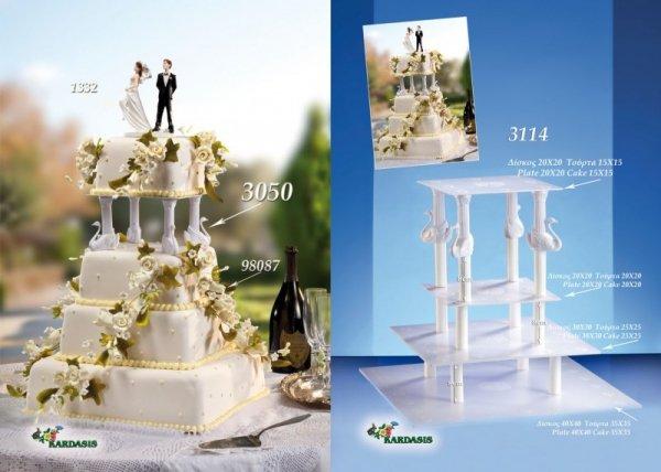Kardasis - stojak na torty weselne Wieża Kwadratowa 4