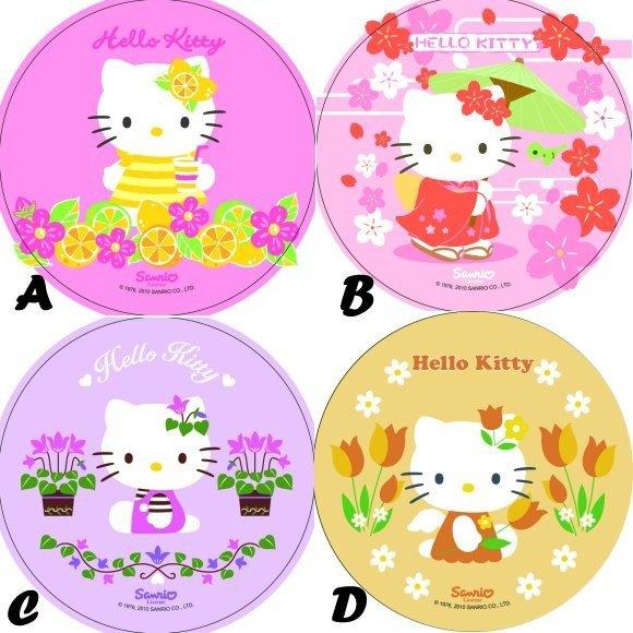 Modecor - opłatek na tort okrągły Hello Kitty 12 szt.