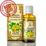 Celandine Oil, 50 ml, 100% Natural