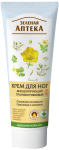 Antifungal foot cream 75ml, Elfa