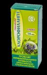 Chlorofillipt, Spray 15 ml