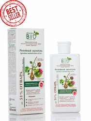 Burdock Shampoo against hair loss with Capauxein, 200 ml