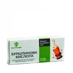Succinic Acid (Butanedioic/Amber Acid) Dietary Supplement