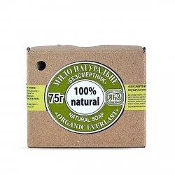 Organic, Vegan Handmade Soap Helichrysum, 75 g
