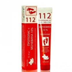 Softening Foot Cream Urea & Propolis Rescuer 112
