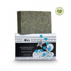 Organic, Vegan Handmade Blue Сlay Soap for oily skin