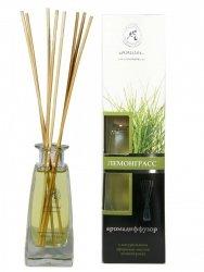 Aroma Diffuser, Reed Diffuser Lemongrass