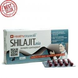 Shilajit, Mumio Shilajit, Mumijo, 30 caps