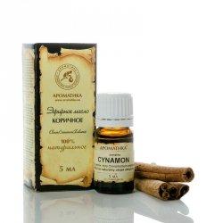 Cinnamon Essential Oil (Cinnamomum zeylanicum) 100% Pure