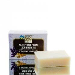 Organic, Vegan Handmade Lavender Soap
