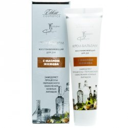 Regenerative hand balm cream with jojoba oil