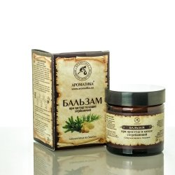 Cough & Cold Warming Balm Siberian Fir and Eucalyptus