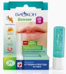 Protective Lip Balm, 4.6 g