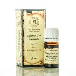 Myrtle Essential Oil, Aromatika