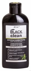 Complex Protection and Care Mouth Rinse BLACK CLEAN