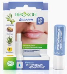 Intensive Moisturizing Lip Balm with Castor Oil, 4.6 g