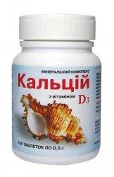 Calcium with Vitamin D3, 100 tab