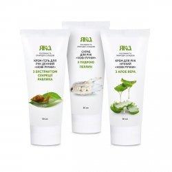 Hand Skin Care Complex, Yaka, 100% Natural