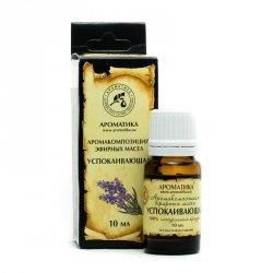Calmative Essential Oil Blend, 100% Natural