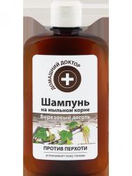 Anti-dandruff BirchTar Shampoo with Soapwort