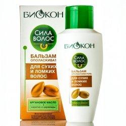 Odżywka Balsam do Suchych i Łamliwych Włosów z Olejem Arganowym
