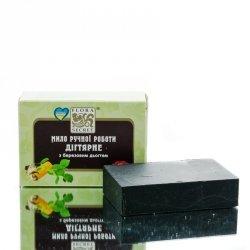 Mydło Naturalne Ręcznie Robione Dziegciowe, 75 g Flora Secret