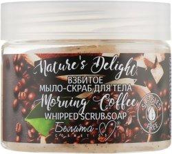 Mydło Peeling do Ciała Morning Coffee, Nature's Delight