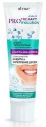 Pasta do Zębów Chroni i Wzmacnia Dziąsła, Dentavit Pro