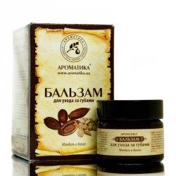 Balsam do Ust Kakao i Migdały, 100% Naturalny, Aromatika