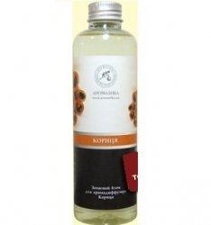 Dyfuzor Zapachu Cynamon, Uzupełnienie, 100% Naturalne Olejki, Aromatika
