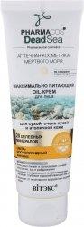 Intensywnie Odżywczy Krem do Cery Suchej i Atopowej, Pharmacos Dead Sea