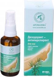 Dezodorant Antyperspirant do Stóp Antybakteryjny z Olejkiem z Drzewa Herbacianego, Spray 50 ml Aromatika