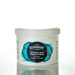 Błoto z Morza Martwego Psorilong, 100% Naturalne