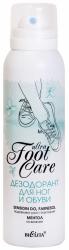 Dezodorant do Stóp i Obuwia, Ultra Foot Care