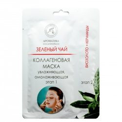Maska Bio-Celulozowa Kolagenowa Nawilżająco-Odmładzająca Zielona Herbata