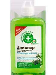 Płyn do Płukania Jamy Ustnej z Aloesem i Jałowcem, 300 ml